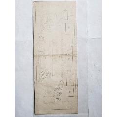 射洪機電廠設計原稿2張(se77392120)_7788舊貨商城__七七八八商品交易平臺(7788.com)