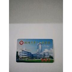 滁州市第二人民醫院(se77391158)_7788舊貨商城__七七八八商品交易平臺(7788.com)