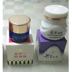 老化妝品(se77393400)_7788舊貨商城__七七八八商品交易平臺(7788.com)