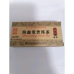普洱磚茶(se77393656)_7788舊貨商城__七七八八商品交易平臺(7788.com)