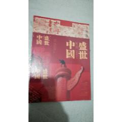 中國書法2019.10A,塑封全新10品(貨號:13-1A-6)(se77394229)_7788舊貨商城__七七八八商品交易平臺(7788.com)
