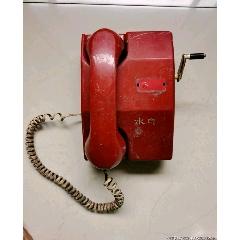 電話(se77395305)_7788舊貨商城__七七八八商品交易平臺(7788.com)