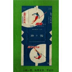 滑雪(se77401547)_7788舊貨商城__七七八八商品交易平臺(7788.com)