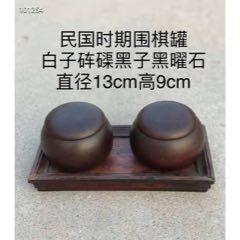 圍棋罐~民國時期圍棋罐(se77395804)_7788舊貨商城__七七八八商品交易平臺(7788.com)
