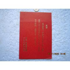 廣東省委(se77396200)_7788舊貨商城__七七八八商品交易平臺(7788.com)