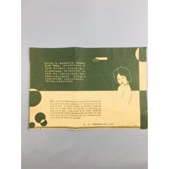 鹿印牙粉(se77398609)_7788舊貨商城__七七八八商品交易平臺(7788.com)