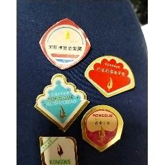 孔雀表,標牌5種不同(se77399351)_7788舊貨商城__七七八八商品交易平臺(7788.com)