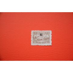 華東郵政-山東二七建郵七周年紀念郵票-5元-新票全品(se77400689)_7788舊貨商城__七七八八商品交易平臺(7788.com)