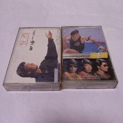 費翔【兩盤合售】見圖見描述-¥8.80 元_磁帶/卡帶_7788網
