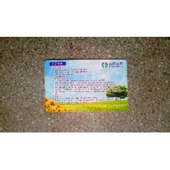 保險卡--中國太平NVIDIA員工保險卡(se77399771)_7788舊貨商城__七七八八商品交易平臺(7788.com)