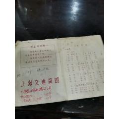 上海交通簡圖(se77403638)_7788舊貨商城__七七八八商品交易平臺(7788.com)