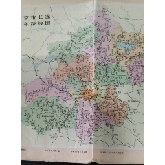 北京交通圖(se77403725)_7788舊貨商城__七七八八商品交易平臺(7788.com)
