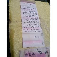 曹洞宗辭(se77404133)_7788舊貨商城__七七八八商品交易平臺(7788.com)