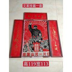 文革中堂掛匾一套品相如圖紅色博物館收藏展覽品(se77404500)_7788舊貨商城__七七八八商品交易平臺(7788.com)