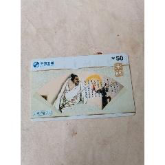 宋詞(se77404740)_7788舊貨商城__七七八八商品交易平臺(7788.com)