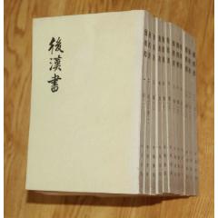 后漢書(1-12全)(se77405280)_7788舊貨商城__七七八八商品交易平臺(7788.com)