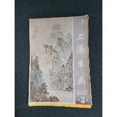 1986年上海年畫縮樣(se77406748)_7788舊貨商城__七七八八商品交易平臺(7788.com)