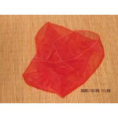 老式紅紗巾(se77406809)_7788舊貨商城__七七八八商品交易平臺(7788.com)