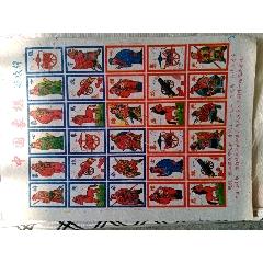 象棋5張(se77407185)_7788舊貨商城__七七八八商品交易平臺(7788.com)