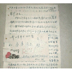 殺敵英雄給肖華上將的信件,與北京軍區政治部給山西省榆次縣人民委員會民政科的回信(se77407302)_7788舊貨商城__七七八八商品交易平臺(7788.com)