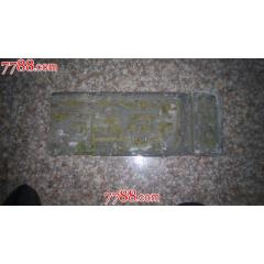 清:高浮雕/老磚雕一塊(se77408715)_7788舊貨商城__七七八八商品交易平臺(7788.com)