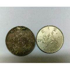 香港1997年紀念幣(se77409310)_7788舊貨商城__七七八八商品交易平臺(7788.com)