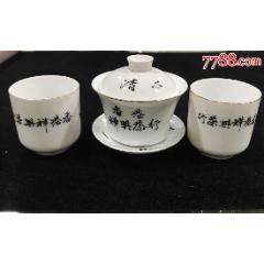 民國茶文化f(se77410019)_7788舊貨商城__七七八八商品交易平臺(7788.com)