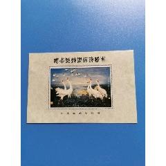 白鶴紀念張(se77410157)_7788舊貨商城__七七八八商品交易平臺(7788.com)