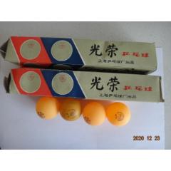 光榮牌乒乓球4個2個外包裝盒合售(se77410801)_7788舊貨商城__七七八八商品交易平臺(7788.com)