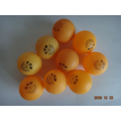 連環牌乒乓球9個合售(se77410838)_7788舊貨商城__七七八八商品交易平臺(7788.com)