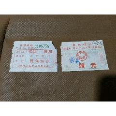 湖北省黃州船票兩張(se77411993)_7788舊貨商城__七七八八商品交易平臺(7788.com)
