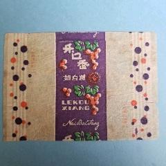 開口香奶白糖(se77412105)_7788舊貨商城__七七八八商品交易平臺(7788.com)
