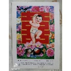 喜臨門(se77412129)_7788舊貨商城__七七八八商品交易平臺(7788.com)