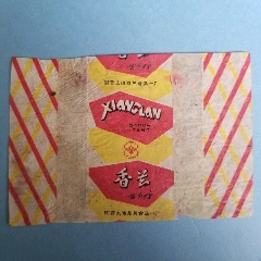 香蘭蛋白糖(se77412168)_7788舊貨商城__七七八八商品交易平臺(7788.com)