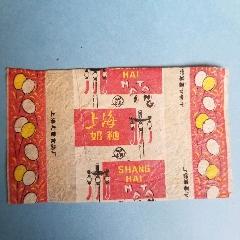 上海奶糖(se77412188)_7788舊貨商城__七七八八商品交易平臺(7788.com)