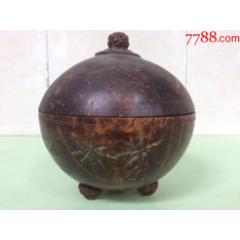 椰殼罐(se77412350)_7788舊貨商城__七七八八商品交易平臺(7788.com)