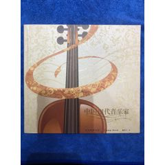 外國音樂家<一>大的本冊(se77414257)_7788舊貨商城__七七八八商品交易平臺(7788.com)