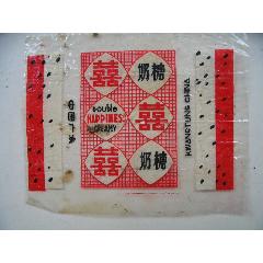 雙喜奶糖(se77413841)_7788舊貨商城__七七八八商品交易平臺(7788.com)