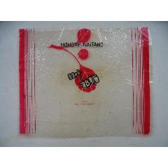 紅葉奶糖(se77413853)_7788舊貨商城__七七八八商品交易平臺(7788.com)