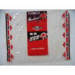 香草奶白糖(上海哈爾濱食品廠)(se77413899)_7788舊貨商城__七七八八商品交易平臺(7788.com)