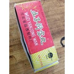 老藥(se77414395)_7788舊貨商城__七七八八商品交易平臺(7788.com)