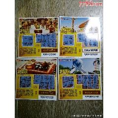 幸福汕頭潮菜之鄉4張全(se77414429)_7788舊貨商城__七七八八商品交易平臺(7788.com)
