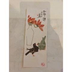 賀卡(se77415120)_7788舊貨商城__七七八八商品交易平臺(7788.com)