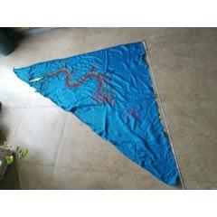 唱戲用藍色龍紋三角形旗(se77415191)_7788舊貨商城__七七八八商品交易平臺(7788.com)