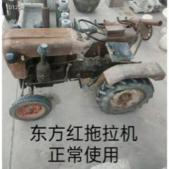 拖拉機~東方紅拖拉機(se77415556)_7788舊貨商城__七七八八商品交易平臺(7788.com)