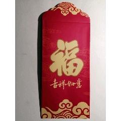 中國銀行利是封(se77415963)_7788舊貨商城__七七八八商品交易平臺(7788.com)