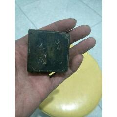 銅墨盒(se77416122)_7788舊貨商城__七七八八商品交易平臺(7788.com)