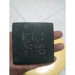 銅墨盒(se77416137)_7788舊貨商城__七七八八商品交易平臺(7788.com)