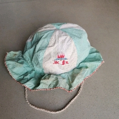 語錄嬰兒帽(se77416571)_7788舊貨商城__七七八八商品交易平臺(7788.com)