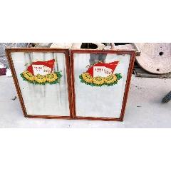 文革玻璃鏡一對,題才獨特,品象如圖。(se77416938)_7788舊貨商城__七七八八商品交易平臺(7788.com)